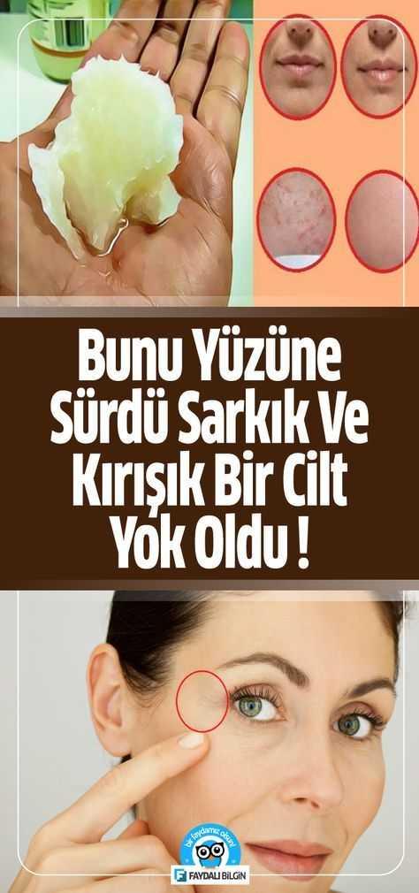 Kadın olsun erkek olsun herkes parlak pürüzsüz sarkmayan bir cilde sahip olmak ister. #güzellik #ciltbakımı #bakım #maske #kadın