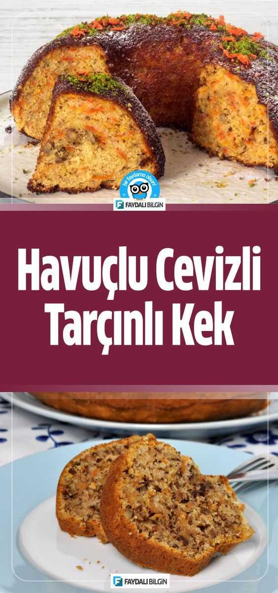 Nefis Yemek Tarifleri kanalındanHavuçlu Cevizli Tarçınlı Kek tarifi. #kek #kektarifi #cevizli #tarçınlı #yemek #yemektarifi #yemektarifleri #yemekler #tarif #tarifdefteri #tarifler #bilgi #pratik #fikir #mutfak #idea #ideas #like #lifestyle #fresh #kitchen #recipe #recipes #cookie #cook #family #dinner #comfort #food #meal #gathering #healthy