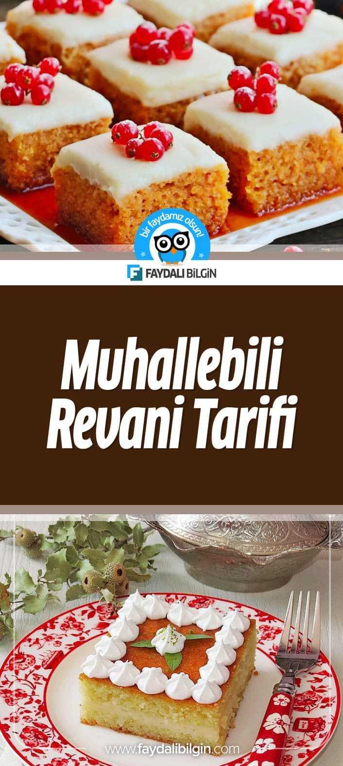 Muhallebili Revani Nasıl Yapılır?