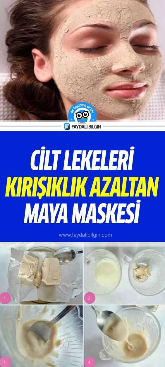 Maya Maskesi Nasıl Yapılır?